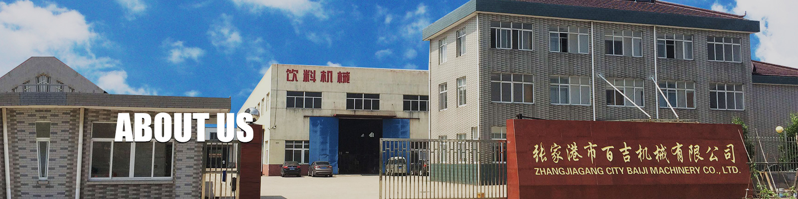Zhangjiagang Baiji Machinery Co., Ltd